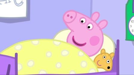 小猪佩奇第一季:照料猪宝宝