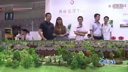 """""""金杯妹妹""""孟衍竹爆乳助阵重庆房交会 现场场面失控"""