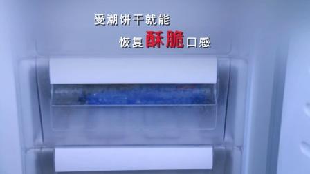冰箱的6个妙用