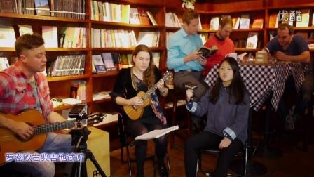 《嘿jude》尤克里里指弹吉他弹唱独奏教学吉他自学入门教程朱丽叶乌克丽丽