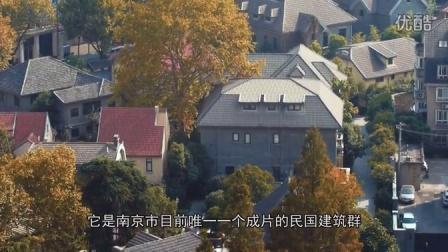 邂逅民国风:南京老式建筑