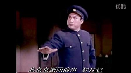 经典国粹现代京剧芭蕾舞剧精华 (三首) 国儒陈子编辑制作