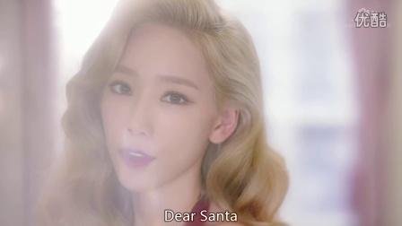 [中字] 少女时代TTS《Dear Santa》Music Video 完整版