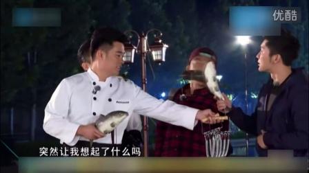 """《奔跑吧兄弟》第3季第6期未播花絮 郑凯秒变"""""""