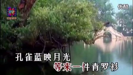 旗袍美人杜桦-原创歌曲《青花梦》