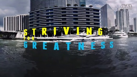 Striving For Greatness:An UNINTERRUPTED Original