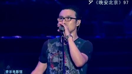 青年电影馆109:十首最动听中国摇滚歌曲