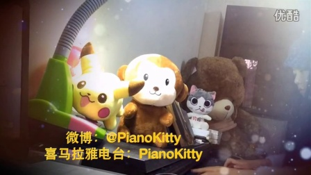 花千骨《恋人心》钢琴演奏:PianoKitty
