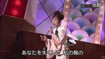 原田悠里      桜が咲いた