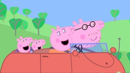 小猪佩奇 第三季 04
