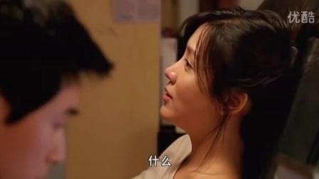 [韩国电影]智齿 (必看!)