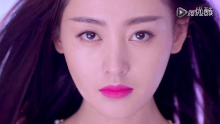 张天爱-美宝莲太子妃番外篇-哑光唇膏-1080P
