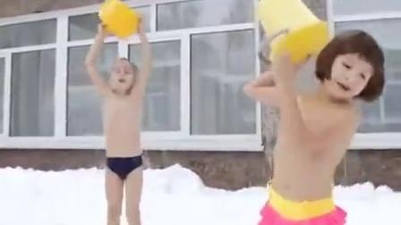 【冯导】大雪天俄罗斯男女小朋友光膀子玩冰桶挑战