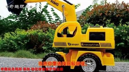 奇趣玩具331 汽车总动员宝让工程车 挖掘机视频表演 装载机 吊车 土方车宝巴士动画片 宝宝巴士教育儿童亲子