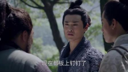 《秦时明月》东郭植CUT第25~54集