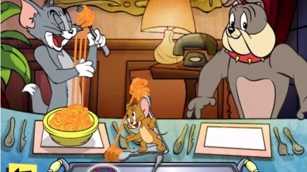 猫和老鼠大电影 猫和老鼠或者那只狗狗 晚饭小夜曲
