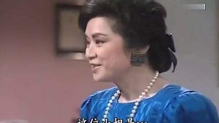 香港电视剧 《生命之旅》 - 播单 - 优酷视频