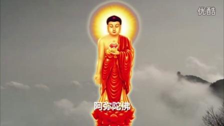 《欢喜念佛》大悲咒 佛教音乐歌曲大全100首经典佛歌佛经全文梵唱念诵