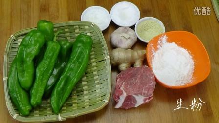 【14期】家常小炒 青椒肉丝的做法