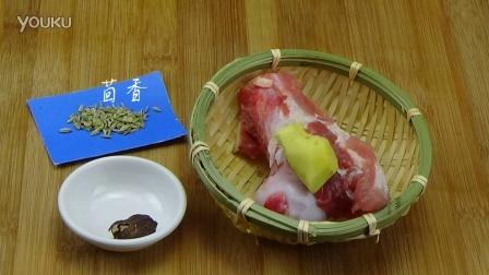 【19期】正宗重庆小面技术(五)高汤的制作