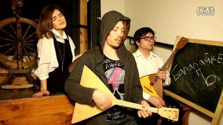 Radiohead Creep cover —— Creepy Three Strings