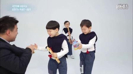 【三胞胎大韩民国万岁】20160130宋一国与三胞胎