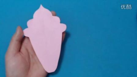 剪纸小课堂239: 冰激凌 3 儿童剪纸教程视频大全 亲子手工DIY教学