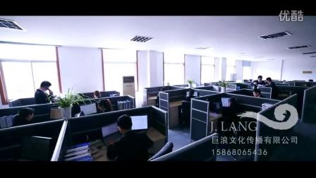 巨浪视觉-温州宣传片杭州上海浙江阀门企业宣传片拍摄制作-无锡亚迪流体