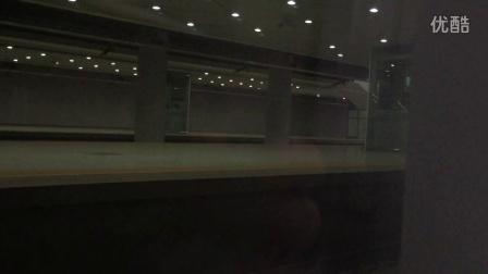 【火车视频】C2302次 于家堡-天津 于家堡站出站