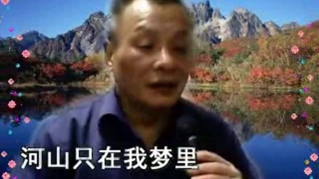 '2016徽乡遗韵演唱《我的中国心》