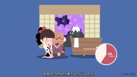 中国第十三个五年规划和青年有什么关系?