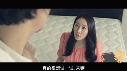 售楼小姐'不可描述'的故事 颜值爆棚的韩国电影 57