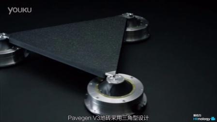 【触动力】走在上面就能发电的能源地砖Pavegen V3