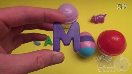 """迪士尼 奇趣蛋 认识字母""""C""""开头的单词 亲子游戏 健达奇趣蛋 惊奇蛋 惊喜蛋 早教益智 diy 玩具总动员"""