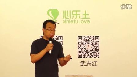 全国巡讲北京站:苹果与刀子