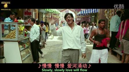 印度电影歌舞 Haule Haule [ [Rab Ne Bana Di Jodi《天生一对》] 中英双字