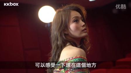 2016-6-29 KKBOX - 容祖兒「J-POP」招牌情歌