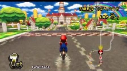 马里奥赛车Wii VS模式(鲜花杯赛道)