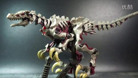 小明重涂 tomy 索斯机械兽 生化大速龙 恐龙骨架 机械恐龙 生化索斯 金属恐龙