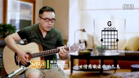 《我只在乎你》邓丽君 吉他弹唱教学 大伟吉他