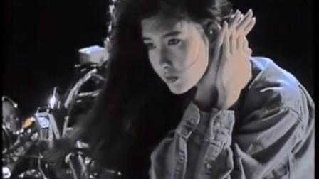 周慧敏 - 如果你知我苦衷 (1992TVB原版MTV)