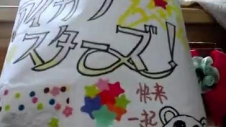 自制偶活star!食玩( ̄∇ ̄)【早茶梦光】
