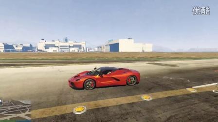 【小辉哥】第19期 GTA5 汽车MOD 超级跑车法拉利-LaFerrari测评