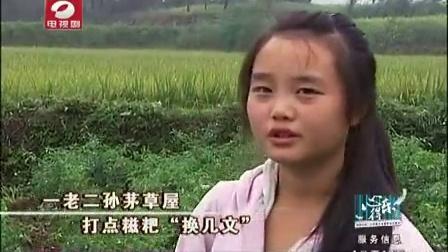 """心得乐第18场""""百善孝为先""""之洪伟杰"""