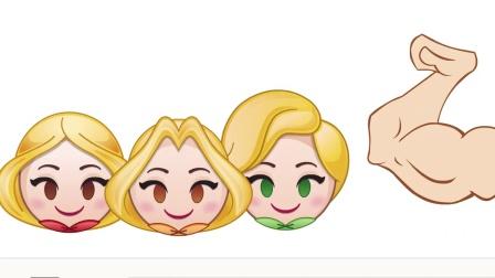 【猴姆独家】萌翻!4分钟用emoji表情演绎《美女与野兽》!