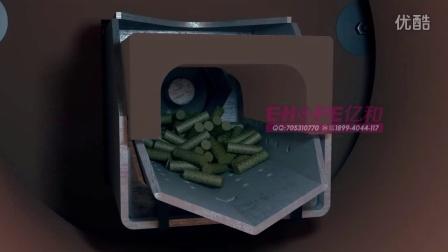 生物质颗粒燃料机工作原理三维仿真动画