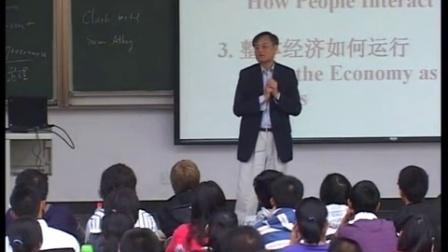 01清华大学钱颖一教授经济学原理