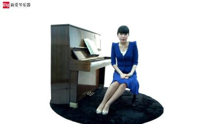 从零起步学钢琴【第十五课】轻松学会《土耳其进行曲》