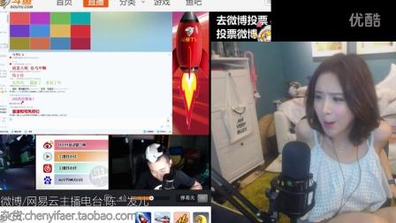 斗鱼-thebs(陈一发儿)-2016-09-27-斗鱼火箭好声音半决赛裁判视角(直播录像回顾)