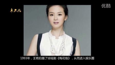 晴格格王艳7岁儿子:我爸是老板,零用钱每次给2W、3W!卓不凡80期